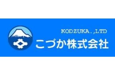 こづか株式会社 本社の画像