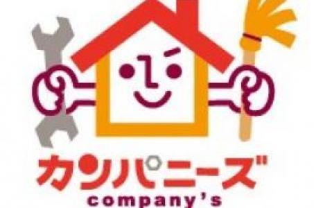 カンパニーズ寝屋川店の画像