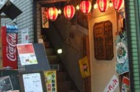 笹塚酒場 はだか電球の画像